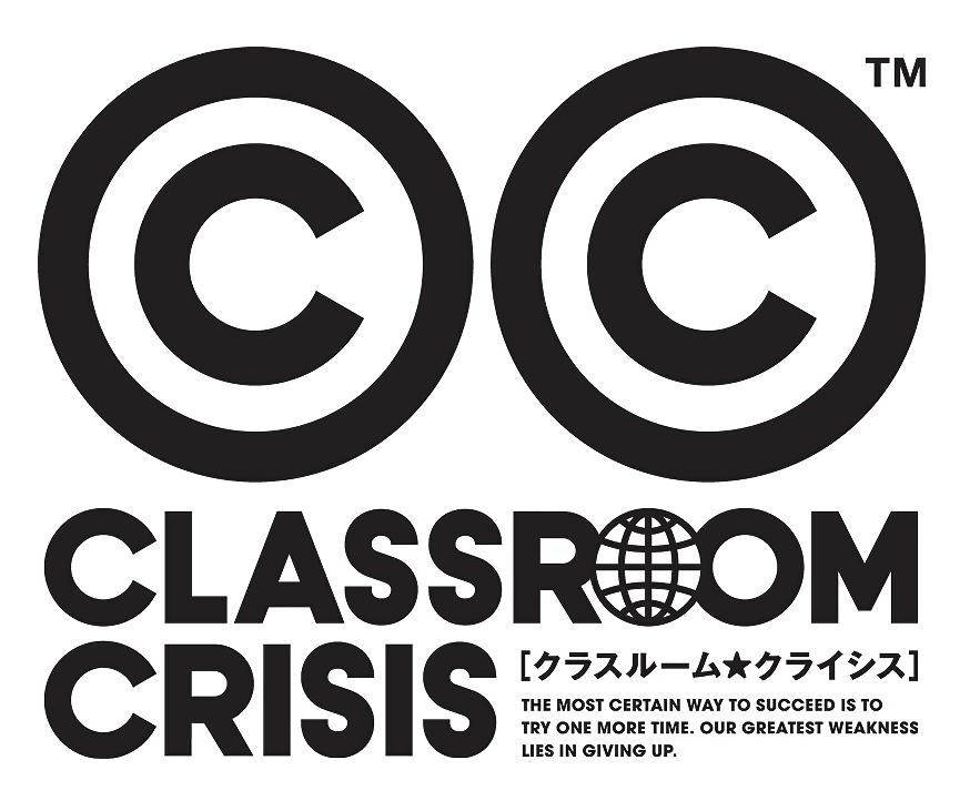 クラスルーム☆クライシス ロゴ
