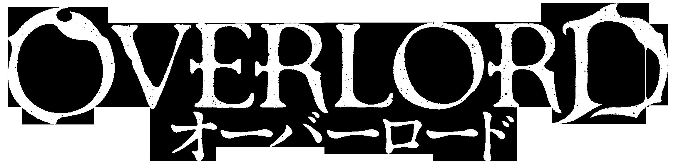 オーバーロード ロゴ