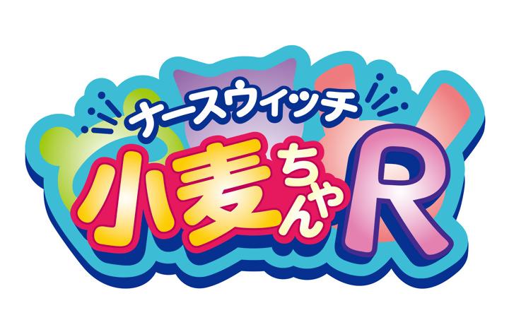 komugi chan